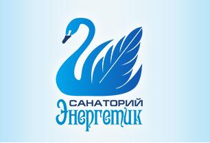 Санаторий «Энергетик», филиал РУП «Гродноэнерго»